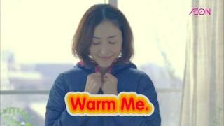 CM 麻生久美子 イオン ライトダウン ヤマサ http://www.youtube.com/wat...