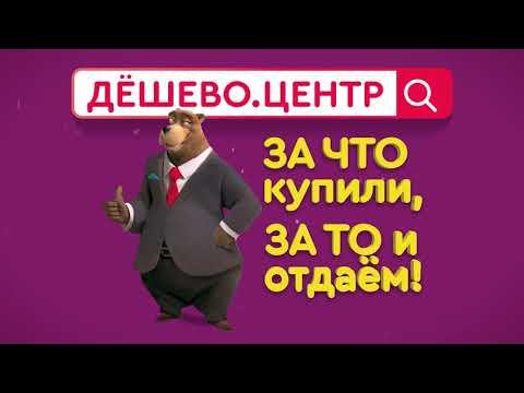 Корпорация центр мультфильм