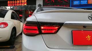 For Toyota Reiz BMW Mark X Grx 130 2010-2013 Rear Lamp Assembly