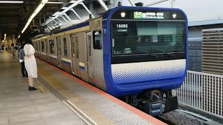 E235系1000番台F-01+J-10横浜駅発車