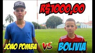 JOAO POMBA APOSTA 1000 REAIS CONTRA BOLIVIA
