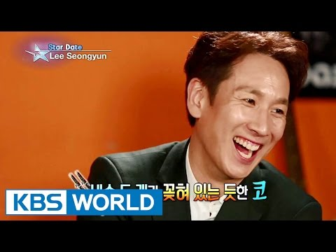 Guerilla Date with Lee SeonGyun (Entertainment Weekly / 2015.10.16)