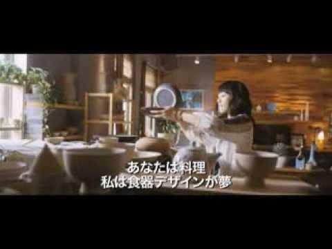 映画『最後の晩餐』予告編