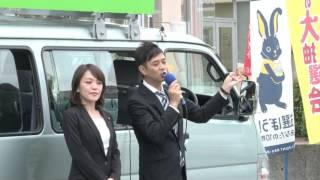 平成29年1月12日 今井絵理子参議院議員が仲里かつのり浦添市議と松本哲...