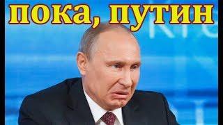 Смотреть видео Вот кто скинет Путина. Следующий президент России. Предсказания 2018 онлайн
