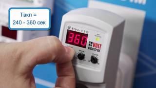 презентация защитных устройств Volt Control Новатек(, 2012-05-23T13:22:59.000Z)