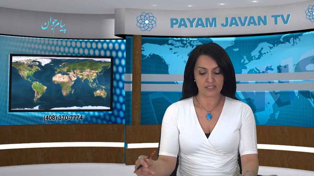 اخبار ایران و جهان - YouTube