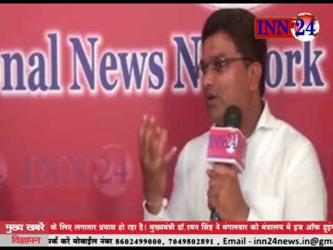 INN 24 News  Interview of National Chairman of Bhim Shena