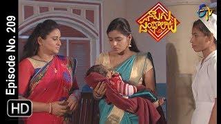 Naalugu Sthambalata  27th September 2019    Full Episode No 209   ETV Telugu
