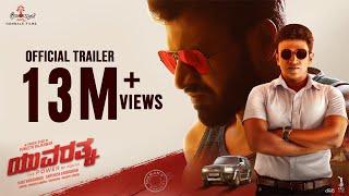 Yuvarathnaa Trailer - Kannada | Puneeth Rajkumar | Santhosh Ananddram | Thaman S | Hombale Films