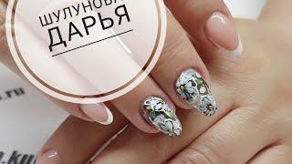 Аквариумный дизайн ногтей  Аквариум при коррекции ногтей  Черно белый дизайн