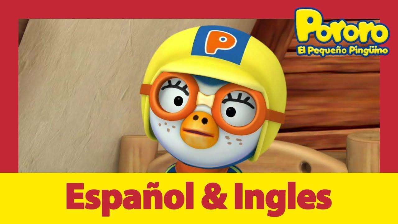 Aprende inglés fácil y divertido con Pororo | Un día en el Bosque de Porong Porong | Pororo S04 E11