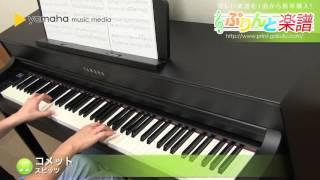 使用した楽譜はコチラ http://www.print-gakufu.com/score/detail/14959...