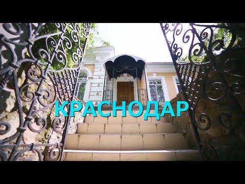 Отель Престиж в Краснодаре