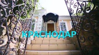 видео Забронировать номер в отеле Ставрополя