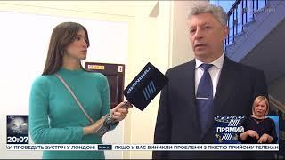 Не мав морального права: Тимошенко і Бойко  прокоментували відпочинок Зеленського у Омані