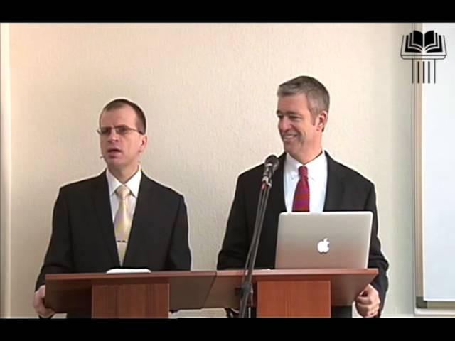 Семья пастора- духовное основание брака - семинар 1