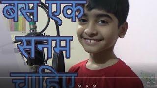 Video Bas Ek Sanam Chahiye   Aashiqui   Cover by Jaitra Sharma download MP3, 3GP, MP4, WEBM, AVI, FLV Juli 2018
