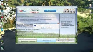 Обзор Launchera Minecraft со всеми версиями Minecraft