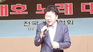 윤천금 가수협회 부회장 배호 노래 대축제에서