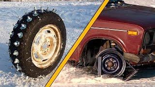Лыжи + шины с лютыми шипами из болтов на ледовом треке - АвтоДичь #4