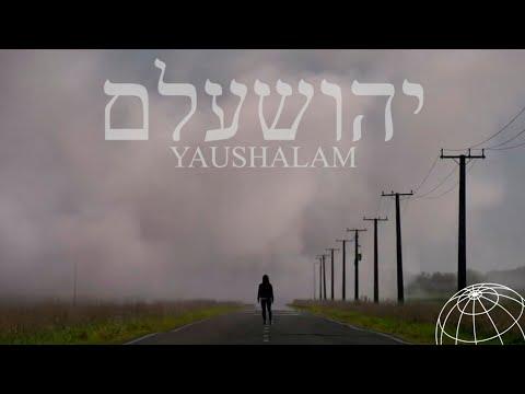YAUH + YAUSHA = YAUSHALAM | Filadélfia | Arrebatamento | Romilson Ferreira Da Silva | יהושעלם
