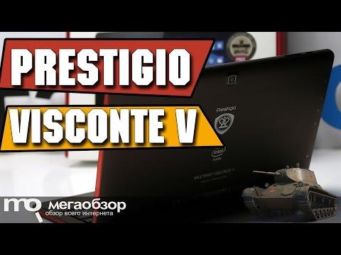 Prestigio MultiPad Visconte V обзор планшета