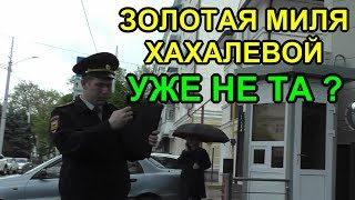 Золотая миля уже не та ! 23 Апреля 2018  Краснодар