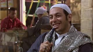 المخدرات حرام لكن الحشيش حلال يا باشا .. مسخرة أفندينا صاحب المزاج