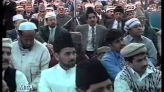 Urdu Khutba Juma on April 18, 1997 by Hazrat Mirza Tahir Ahmad