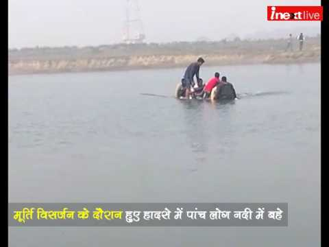 Lucknow: Boat capsizes in Gomti, 5 die