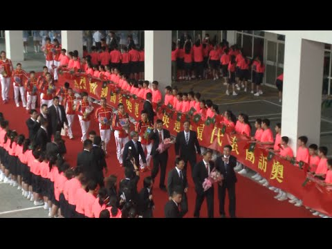 Chinese Olympic Stars Commence Visit to Macao