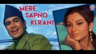 mere sapno ki rani kab aayegi tu karaoke with lyrics