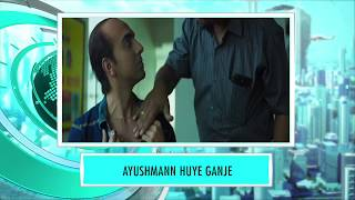 Bala - Trailer | Ayushmann Khurana | 9XM Newsic | Bade Chote
