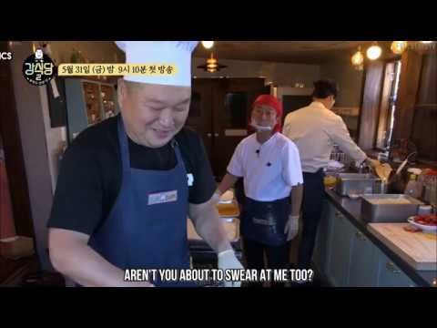 Kyuhyun X Mino X P.O - Pat Pat (Kang's Kitchen 3) + [English Subs/Romanization/Hangul]