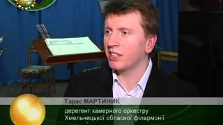 """ХОДТРК """"Поділля-центр"""" Підвищети власну майстерність"""