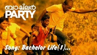 Download Hindi Video Songs - BACHELOR LIFE ( 1 ) | BACHELORE PARTY | VIDEO SONG