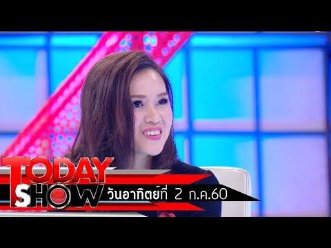 TODAY SHOW 2 ก.ค.60 (1/2)  Talk  Show ครูหงษ์ สแกนลายนิ้วมือ