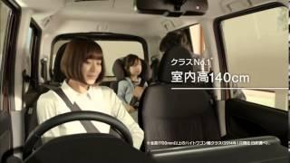 [CM] Nissanデイズルークス「MOMWOW登場」篇(30秒)