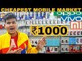 Cheapest Mobile Market | [wholesale/retail] | Chandni Chowk | Delhi