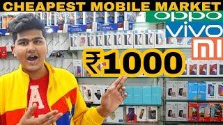 Cheapest Mobile Market | [wholesale/retail] | Chandni Chowk | Delhi