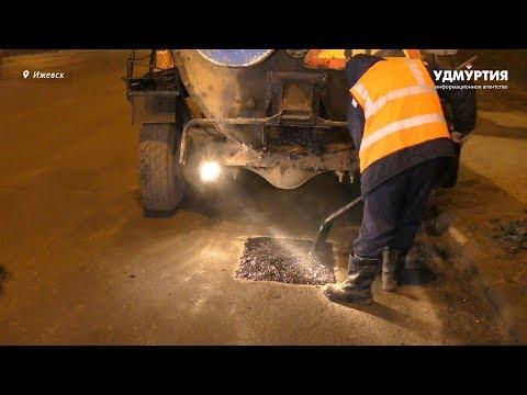 Аварийный ремонт дорог в Ижевске