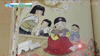 한밭도서관 9월 어린이책 북큐레이션