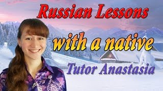 Russian Lessons Online via Skype With Native Russian Tutor | Learn Russian Online