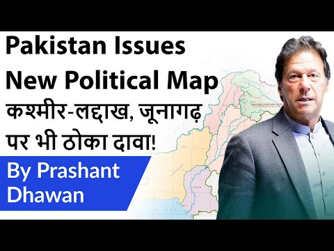 Pakistan Issues New Political Map जूनागढ़ पर भी ठोका दावा Current Affairs 2020 #UPSC #IAS