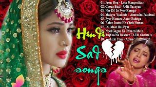 प्यार मैं बेवफाई के सबसे दर्द भरे गाने 💘💘Hindi sad songs💘💘Dard bhare gane💘💘Best of bollywood