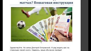 КАК ЗАРАБОТАТЬ 20$ ?!!! БЕЗ ВЛОЖЕНИЙ КАЖДЫЙ ДЕНЬ !!! Спорт кто больше заберёт бабла.
