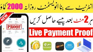 How To Earn daily 1000RS | Without investment | live payment proof