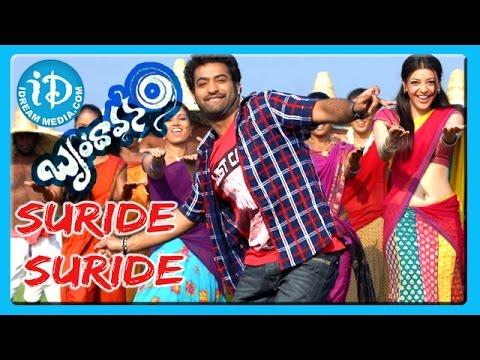 Suride Suride Song - Brindavanam Movie Songs - NTR Jr - Kajal Aggarwal - Samantha