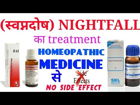Treatment of nightfall(स्वप्नदोष),with homoeopathy